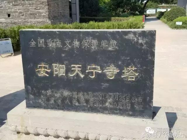 【塔之光影】河南安阳天宁寺塔