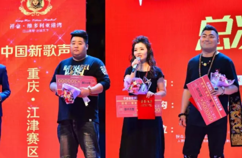 中国新歌声精彩继续 重庆地区半决赛即将火热开启!