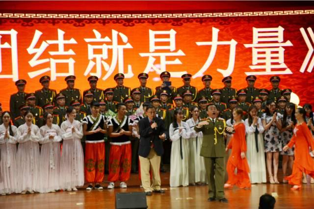全场合唱《团结就是力量》-红色文化进校园 上海市铁道兵老兵合唱团