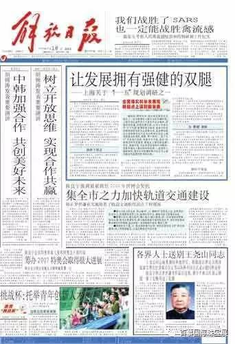 上海文汇报联系方式_展情聚焦丨今年五一,我们的上海珠宝展之旅!