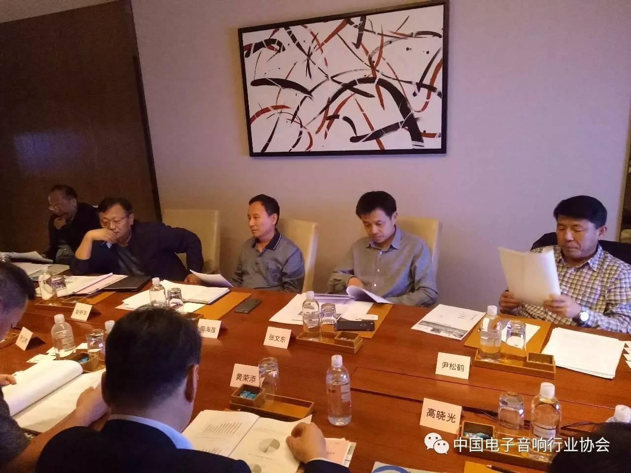 歌尔股份有限公司副总裁高晓光列席了会议.会议由陈立新秘书长主持.