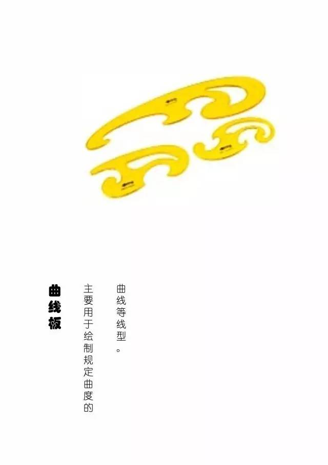 手绘卡通金丝猴