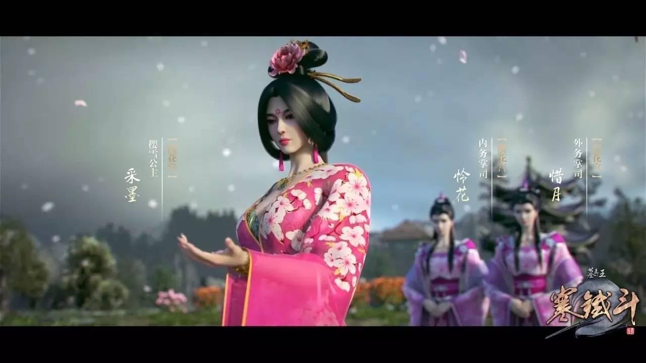 墓王之王:寒铁斗全集  2017.HD720P 迅雷下载