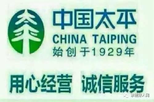 中国太平人寿保险有限公司承德中心支公司携手承德爱心联盟慰问西大庙
