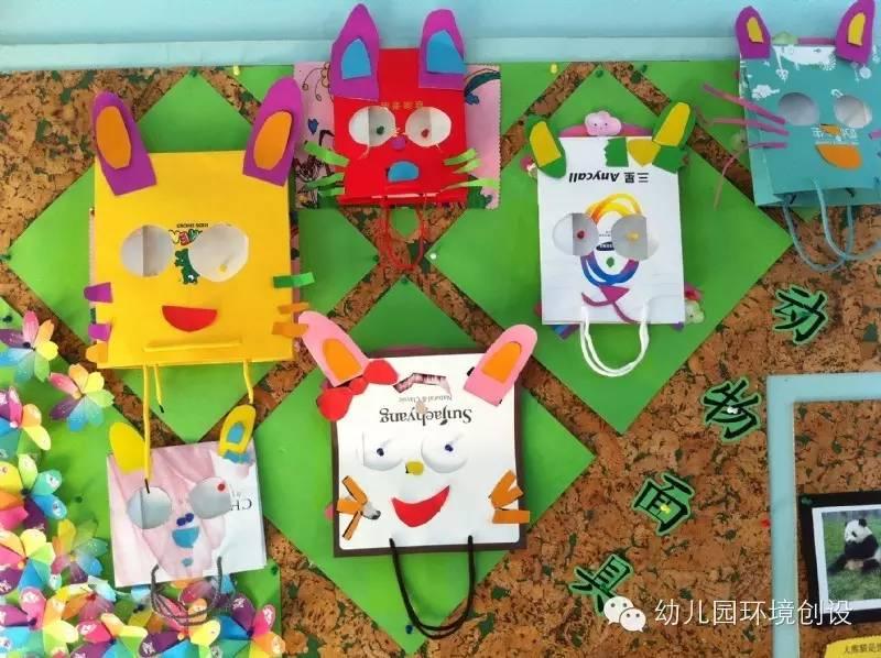 幼儿园小朋友最喜欢的动物王国主题设计欣赏