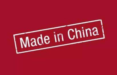 中国品牌日 你青睐的品牌上榜了吗?