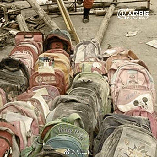 汶川地震九周年 缅怀逝者 致敬重生 祝福汶川