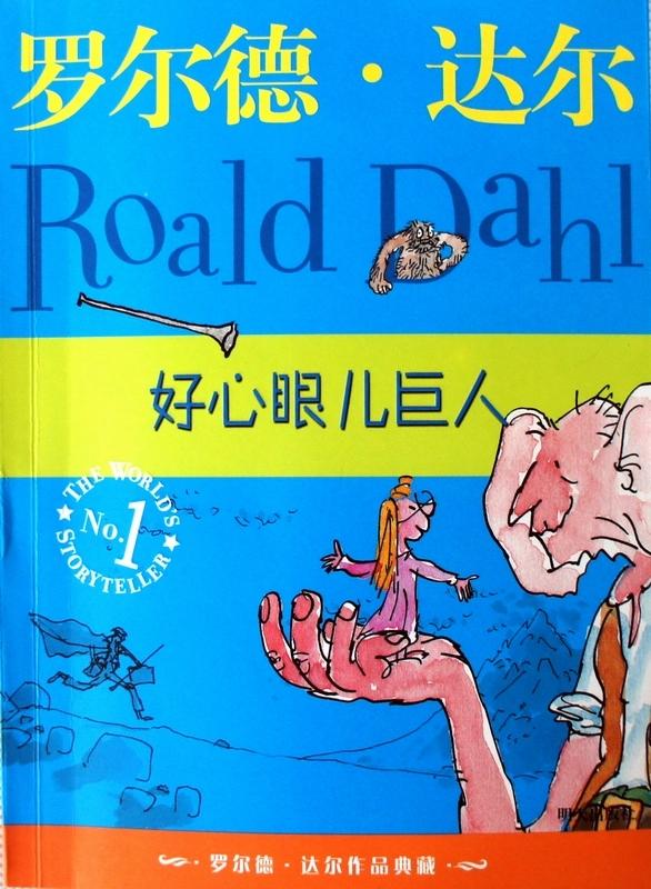情趣一戏剧--招生一书暑假班正在教育中(早鸟价裤B勒世界图片