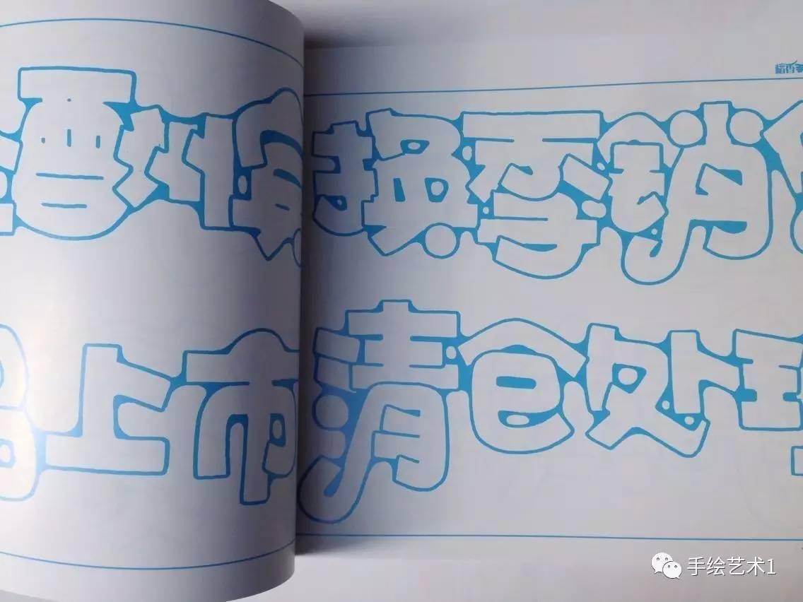 【手绘pop字体】有了这样的海报主标题字体我们的海报
