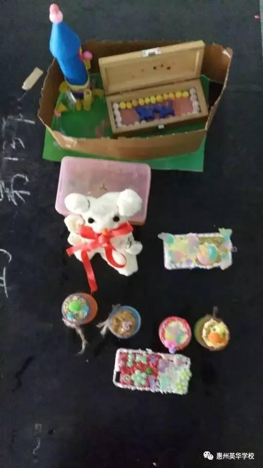 英华学校小学五年级创意手工制作大赛