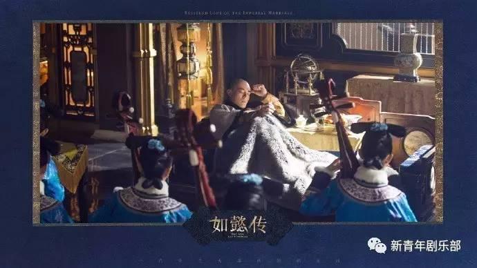《如懿传》发布电影质感剧照,朱墙梦中人,大写的高级!