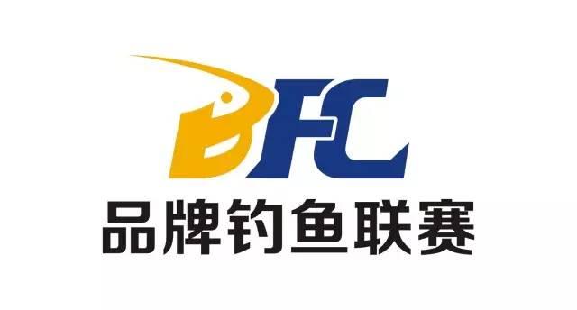 """中国渔具品牌排行榜_""""2016年度中国渔具十大品牌总评榜""""荣耀揭晓"""