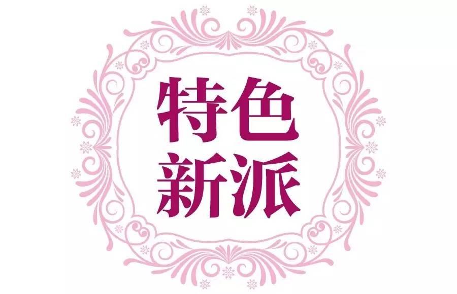 logo logo 标志 设计 矢量 矢量图 素材 图标 900_580