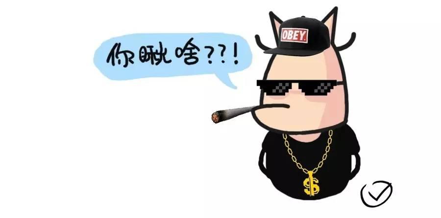 中国功夫 五线谱