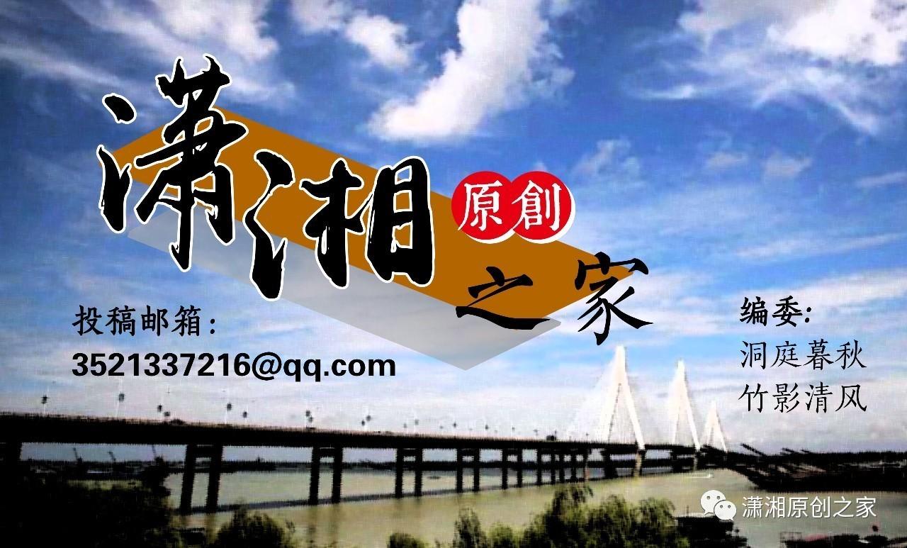 又是一年母亲节!为了歌颂母亲,潇湘原创之家公众平台推出了精选的