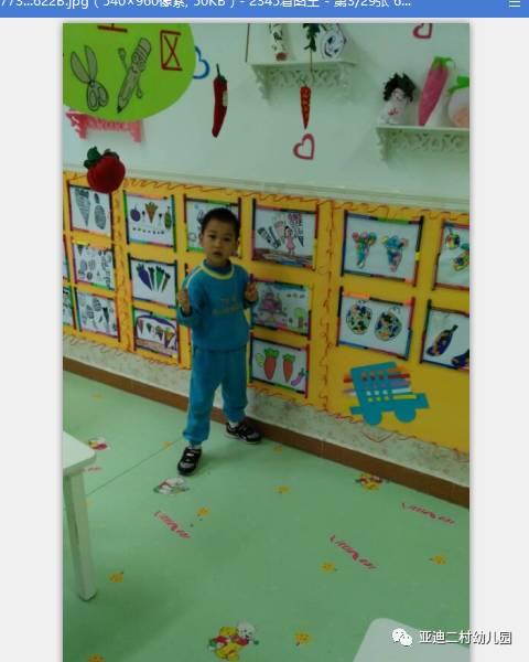 亚迪二村幼儿园4月份礼仪小天使闪亮登场