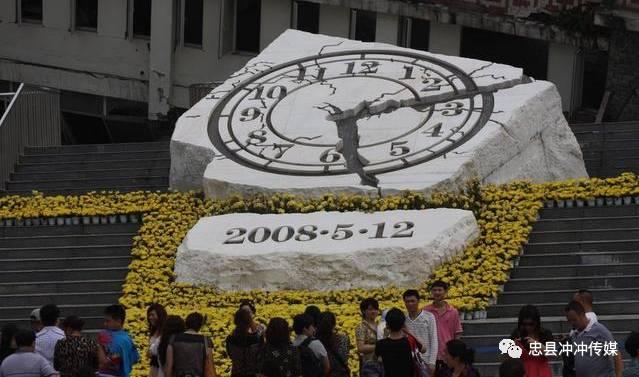 512汶川地震九周年纪念日,祭奠历史,悼念遇难