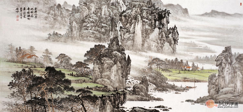 字画收藏价值多少 当代名家山水画告诉你 名人书法字画 文艺