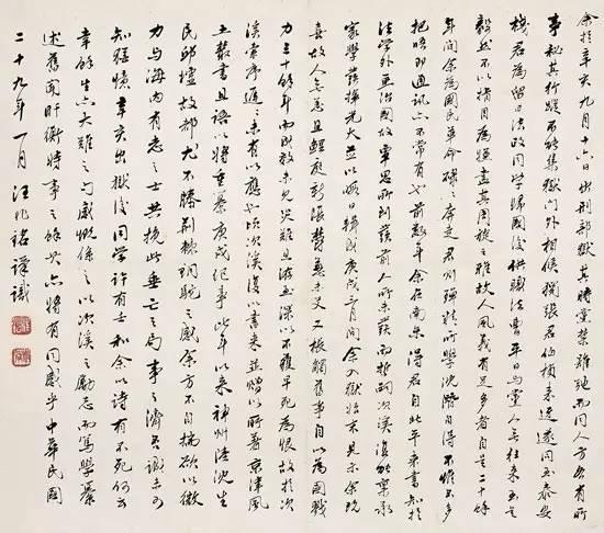 中国新文化运动的发起人和旗帜,中国文化启蒙运动的先驱,五四运动