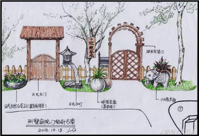 庭院道路透视图手绘