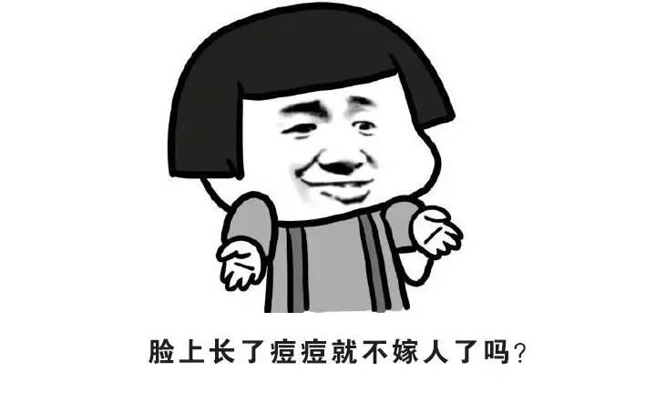 动漫 卡通 漫画 设计 矢量 矢量图 素材 头像 731_442