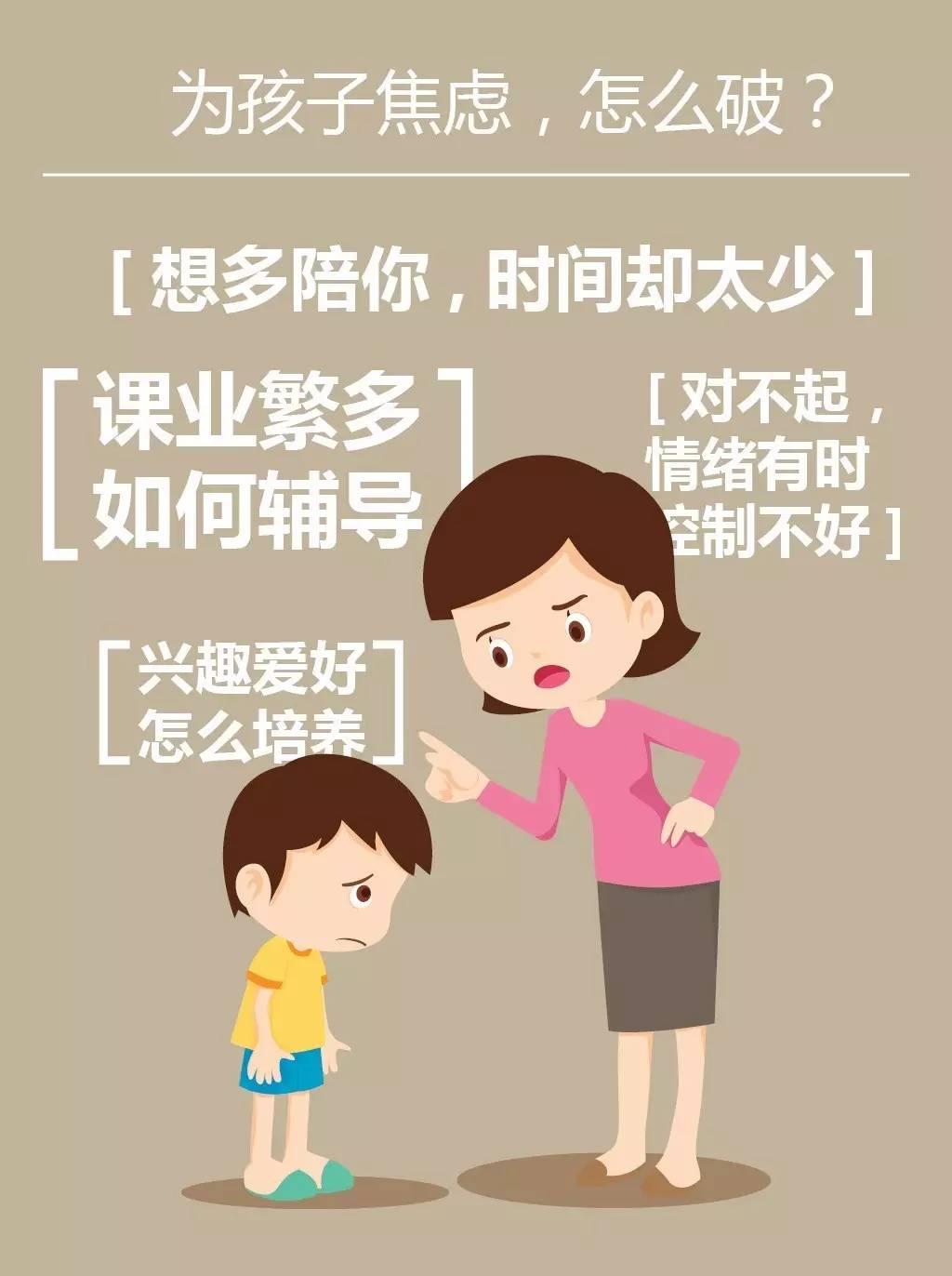 母亲关爱婴儿卡通图片