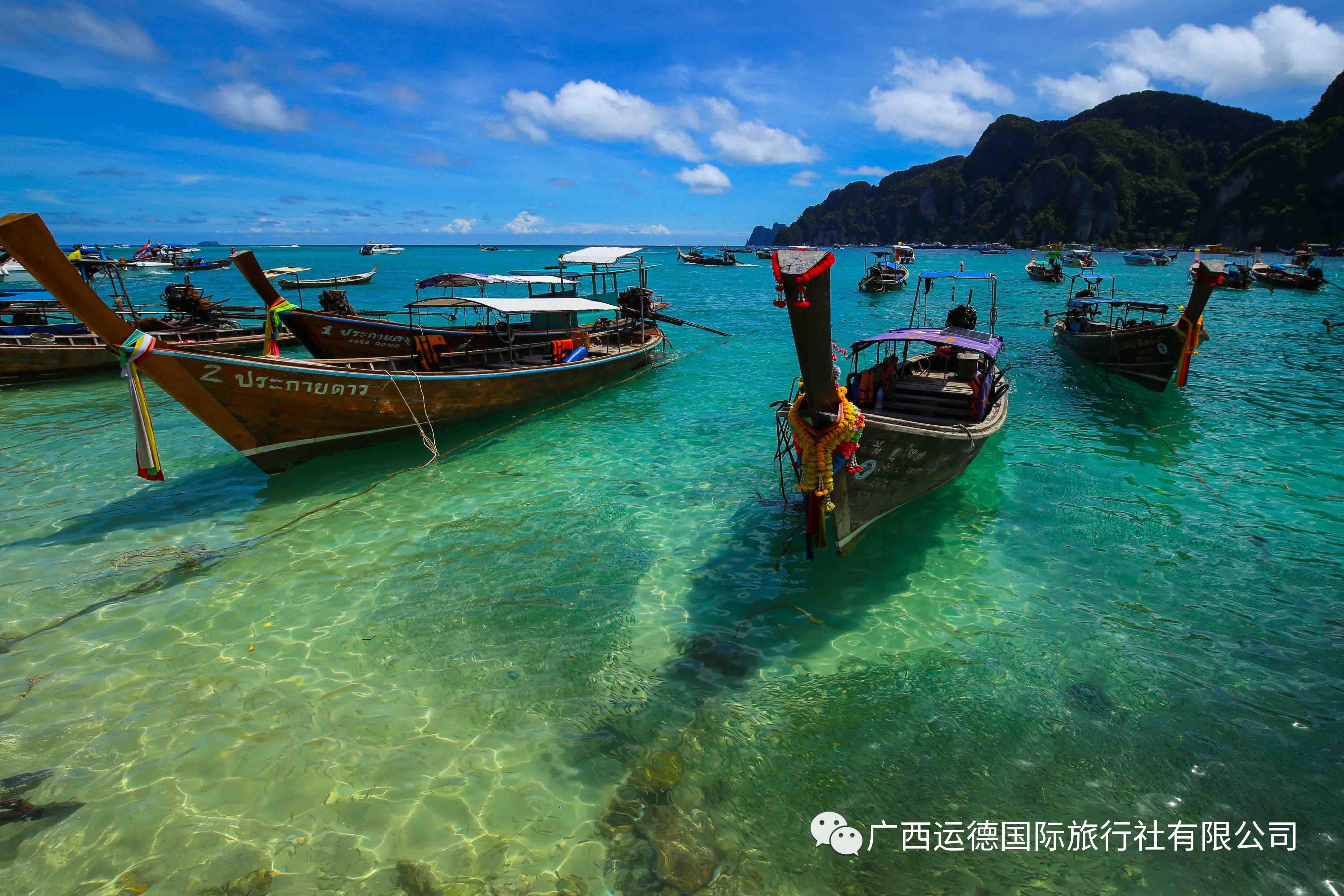 纯美普吉岛,pp岛,皇帝岛,珍珠珊瑚岛六日游¥3680元/人 买一送一!