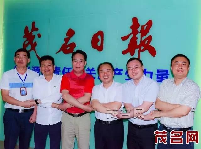 今年19岁广州高中毕业生,茂名政治,请问去哪当四v高中高中户口原理图片