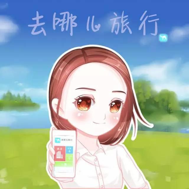 饭制赵丽颖q版人物 百变造型是我颖