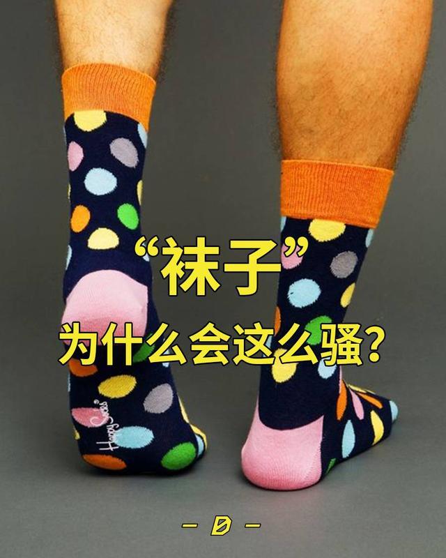 婴儿袜子编织图解步骤