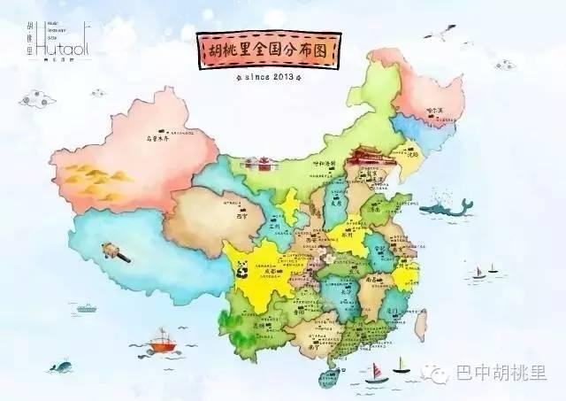地图 640_453