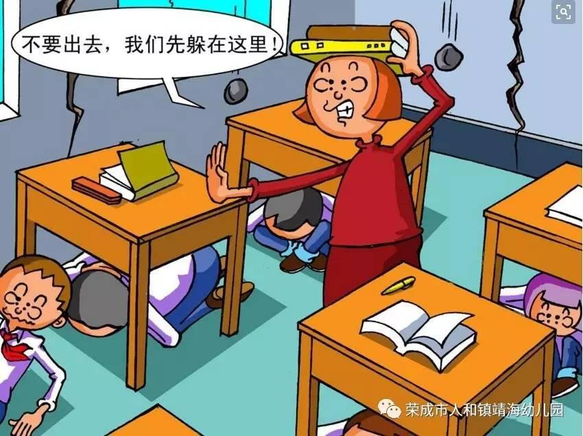 教室座位布置矢量图