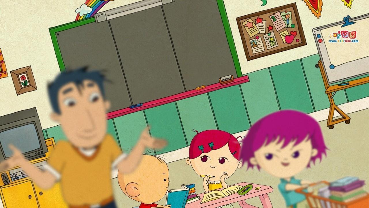 和爸爸妈妈一起来图图的互动教室吧~不仅有数学课,还有美术课哦~ 先