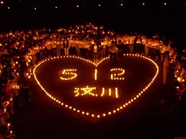 纪念512汶川地震九周年:我们从未忘记!