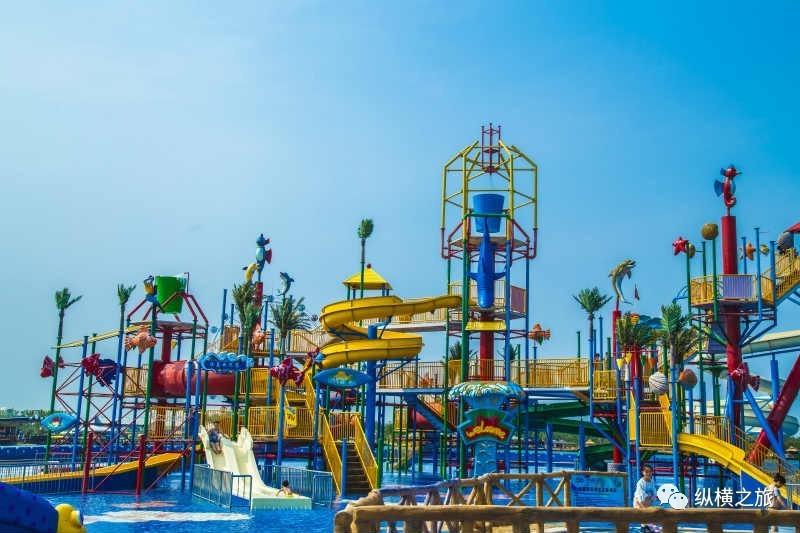 圣蓝海洋公园+渔岛温泉度假村一日游
