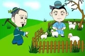 老师为放羊娃取名字叫角山图片