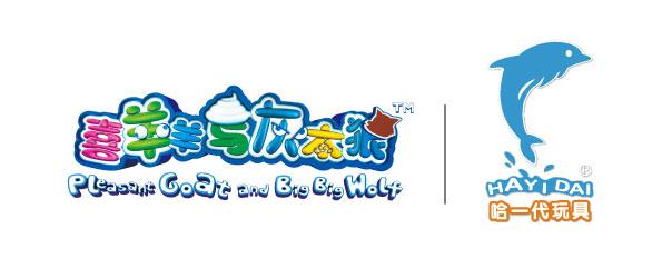 北京pk10玩具联姻喜羊羊,引领中国智能玩具高端市场。