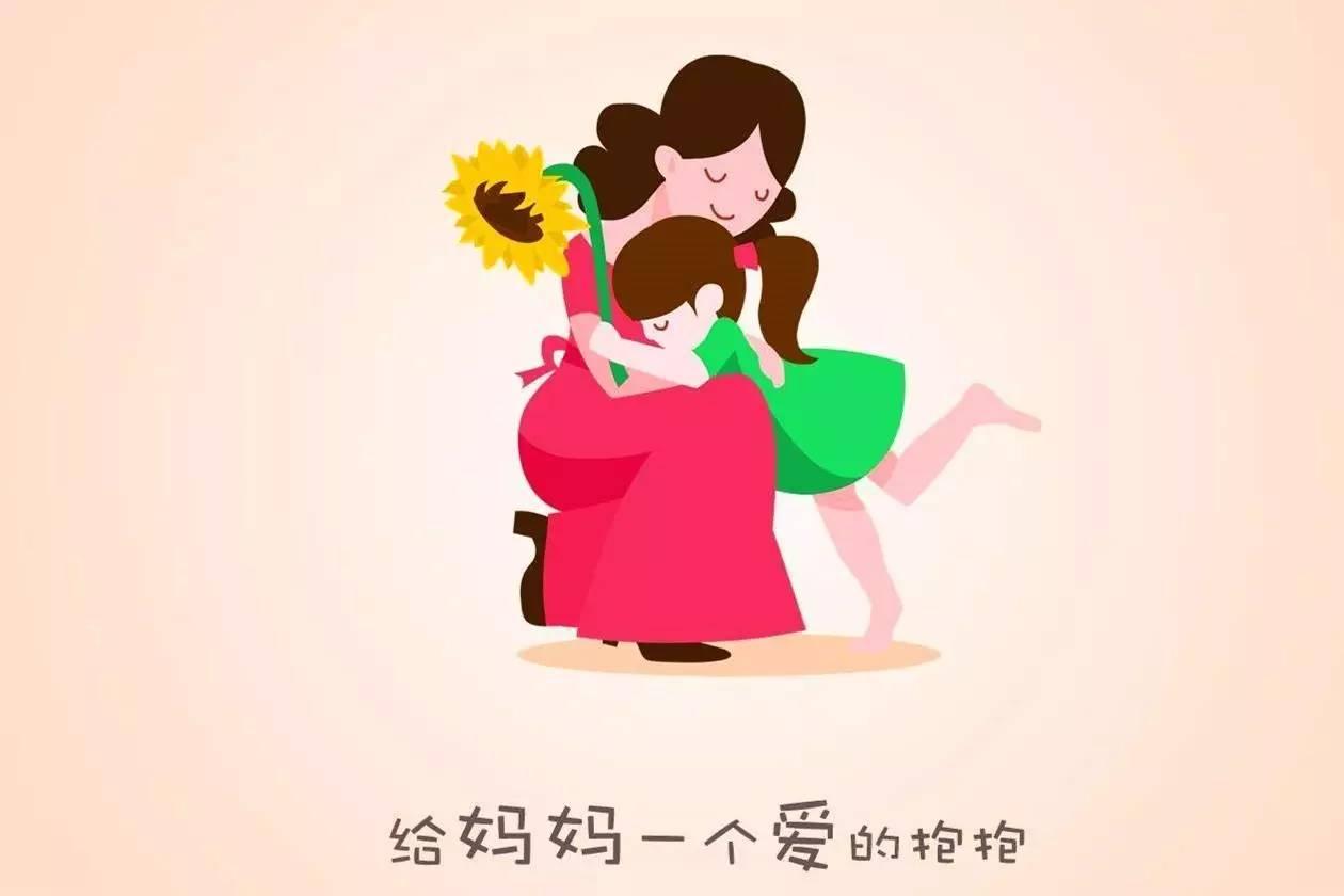 感恩母爱最朴实的句子_感恩母爱最朴实的句子有哪些