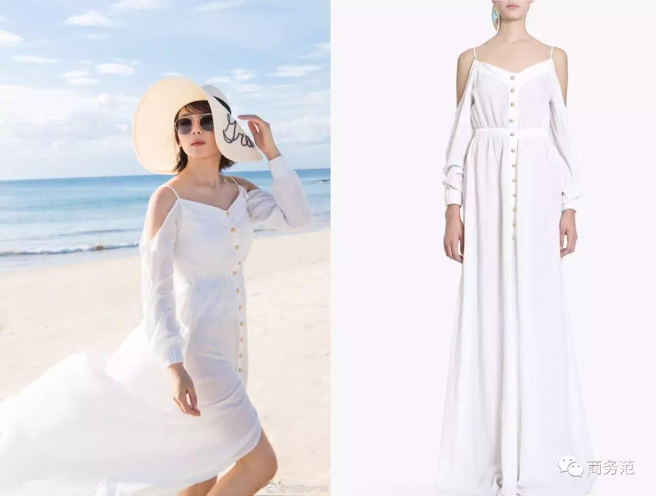 安迪换了9套衣服,她去海边浪的11个牌子都是啥? 时尚潮流 第12张