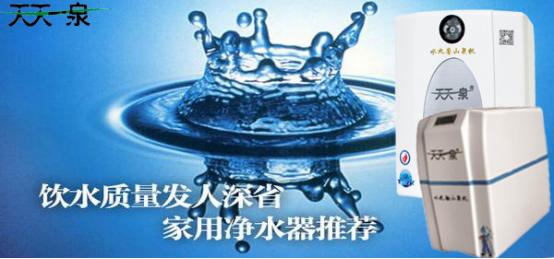 山泉的原理_云君山泉矿泉水设计