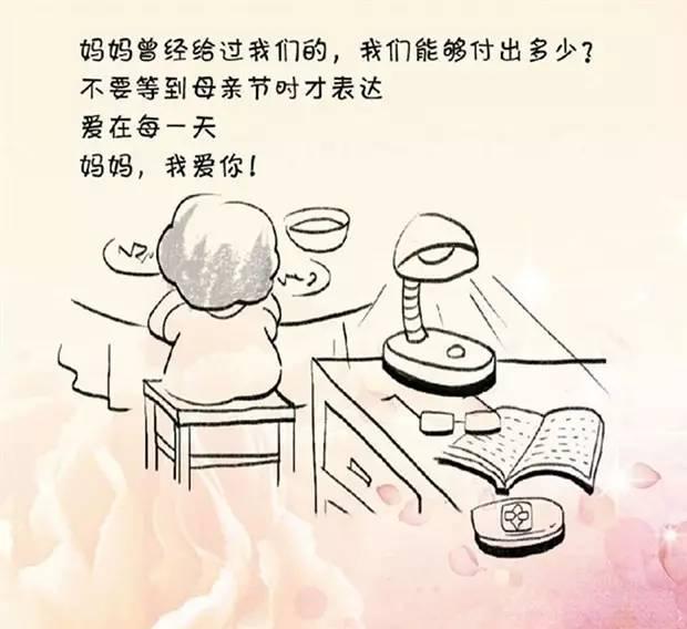 动漫 简笔画 卡通 漫画 手绘 头像 线稿 620_568