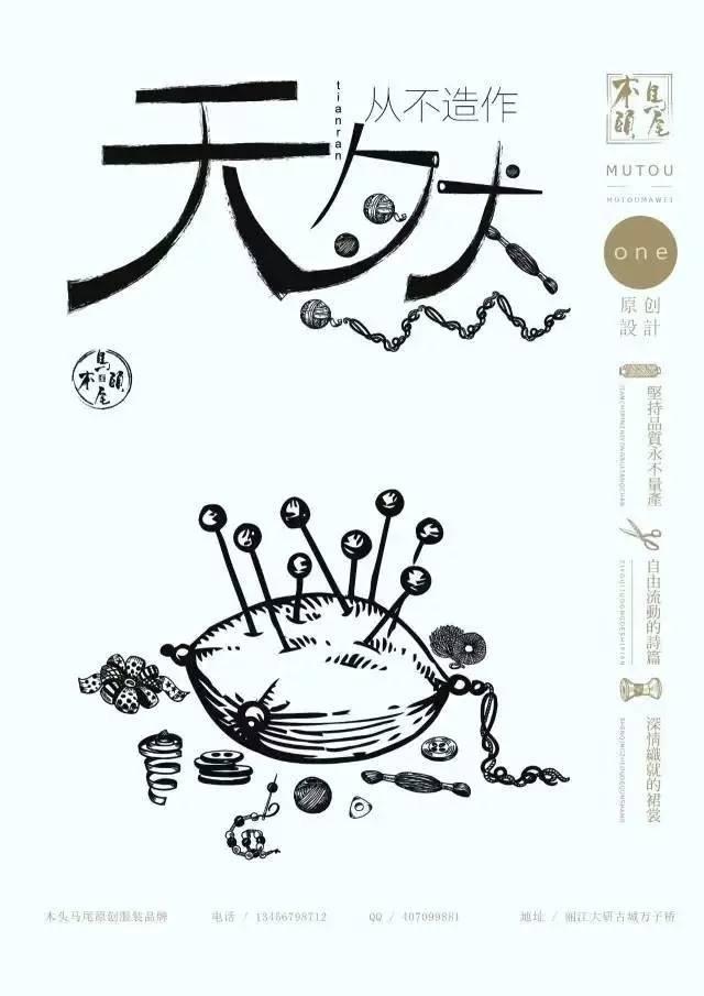可爱茶叶标志手绘