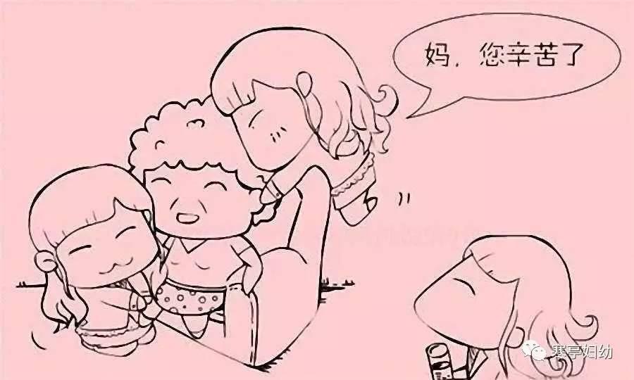手绘插画 母亲 背影