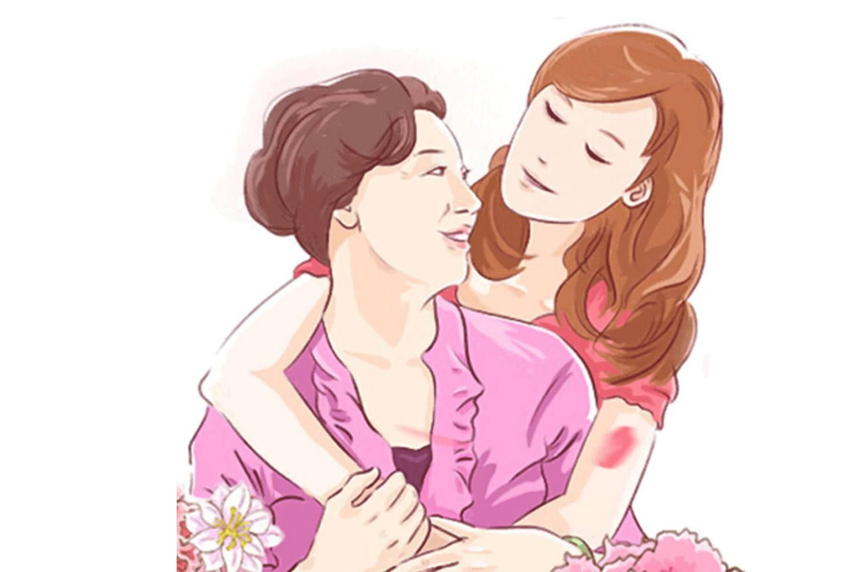 妈妈的淫爱_给妈妈一个大大的拥抱:妈,我爱你!
