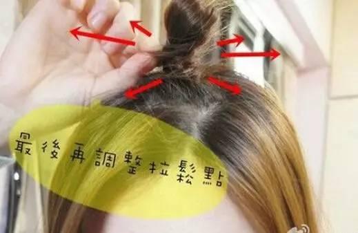 步骤6,简单的调整一下苹果头扎发