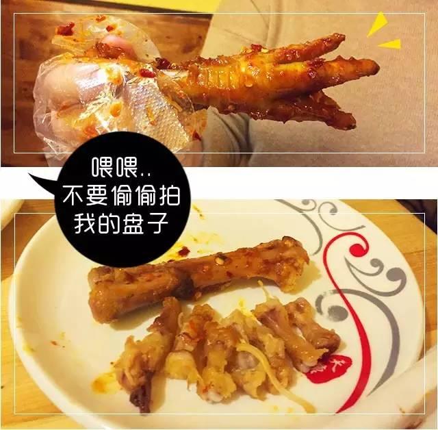 diy手工筷子小木屋步骤