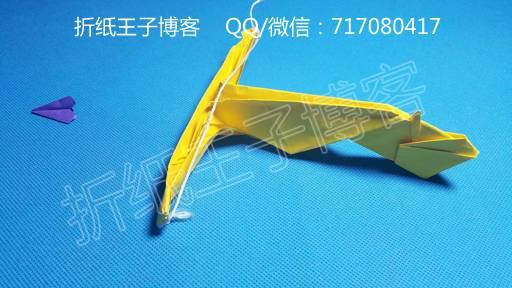 折纸王子教你折纸弓弩 可以发射子弹的折纸枪视频教程