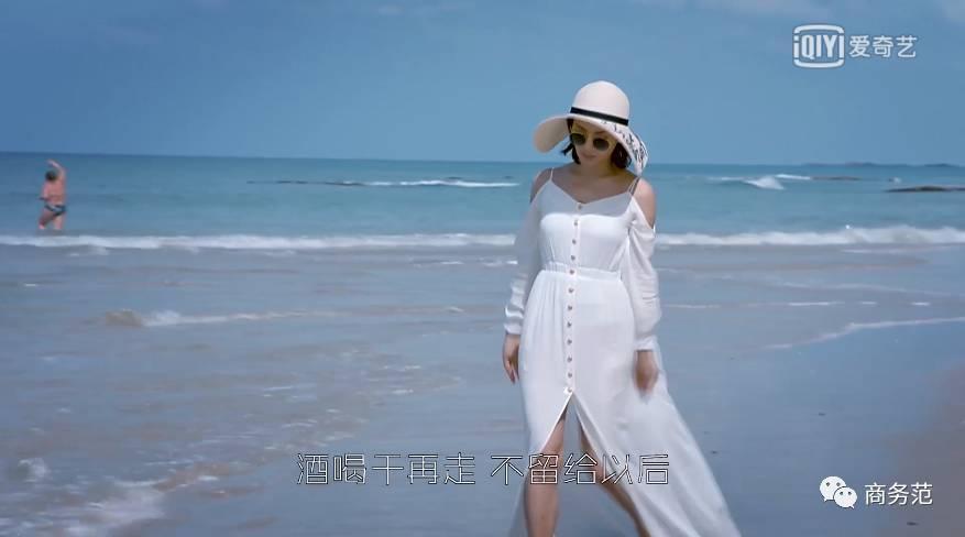 安迪换了9套衣服,她去海边浪的11个牌子都是啥? 时尚潮流 第11张