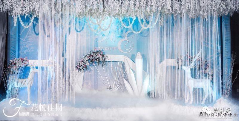 冰雪婚礼手绘图片大全