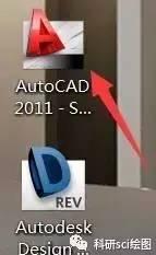在电脑桌面上找到cad软件图标后,双击打开.图片